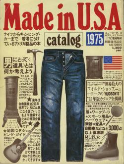 Made in U.S.A. Catalog 1975 / Made in U.S.A. - 2 Scrapbook of America 1976 / Made in U.S.A. 1985 / 3冊セット