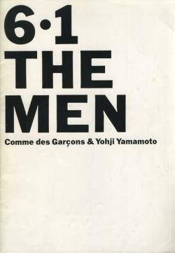古書古本 totodo 6 1 the men comme des garcons yohji yamamoto