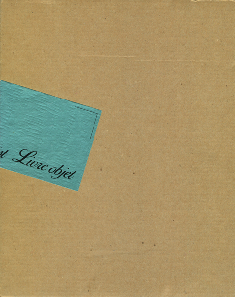 本の宇宙—詩想をはこぶ容器 展 図録