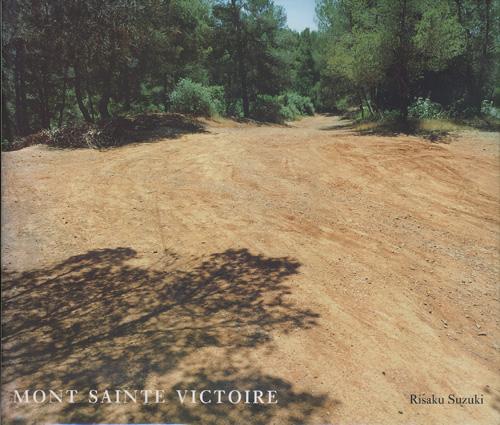 Risaku Suzuki: Mont Saine Victoire