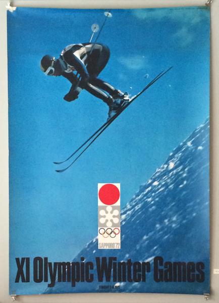 札幌オリンピック公式ポスター 第2号  [B1] 亀倉雄策