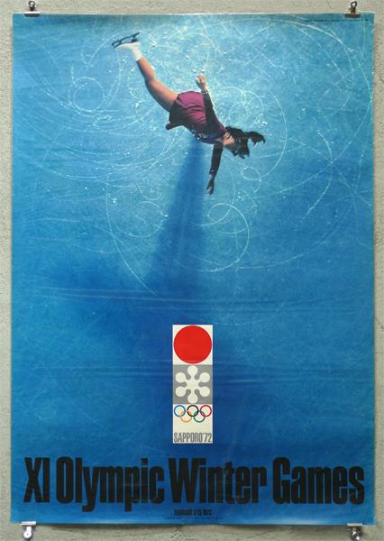 札幌オリンピック公式ポスター 第3号 亀倉雄策