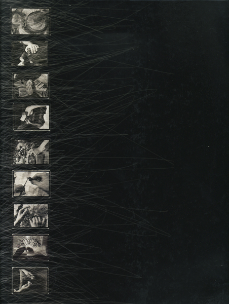パリ・モードの舞台裏 展 図録