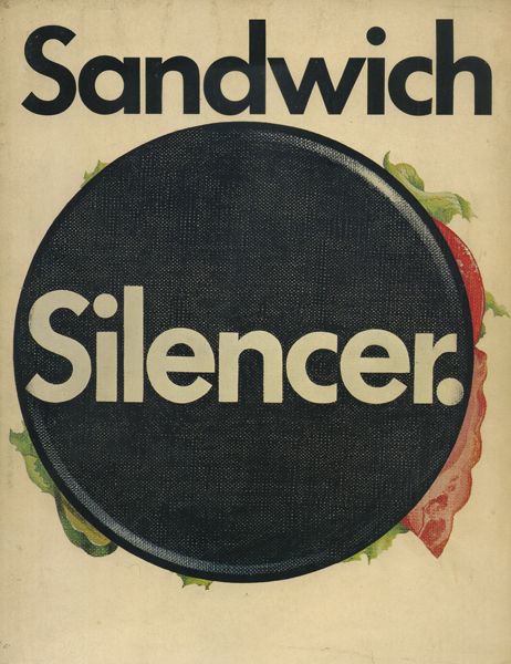 Sandwich Silencer サンドイッチサイレンサー