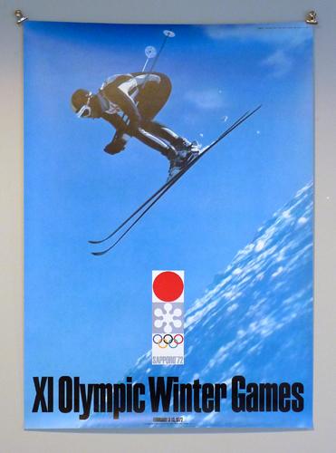 札幌オリンピック公式ポスター 亀倉雄策