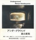 Naoya Hatakeyama: Underground