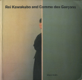 Rei Kawakubo and Comme des Garcons (A Blueprint Monograph)