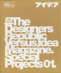 IDEA VS The Designers Republic[Complete] / IDEA SP01