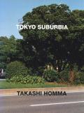 TOKYO SUBURBIA 東京郊外 [冊子付]