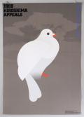 田中一光ポスター Hiroshima Appeals 1988