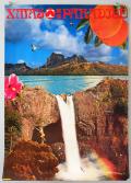 横尾忠則ポスター X'MAS PARADISE 1971 - WATER FALL