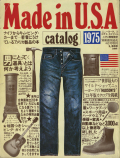Made in U.S.A. Catalog 1975 / Made in U.S.A. - 2 Scrapbook of America 1976 / Made in U.S.A. 1985 / 3冊セット