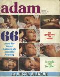 ADAM 1961-1966 [16冊セット]