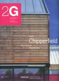 2G No.1 David Chipperfield デビッド・チッパーフィールド