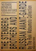 THE STENBERG BROTHERS AND RUSSIAN AVANT-GARDE by The Ruki Matsumoto Collection