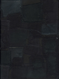 山谷佑介 Tsugi no yoru e / On to the next night [First Edition]