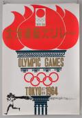 東京オリンピック 北海道聖火リレーポスター