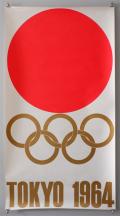 東京オリンピック公式ポスター 第1号 シンボルマーク 亀倉雄策