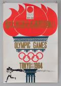 東京オリンピック 聖火を迎える道民の集い ポスター