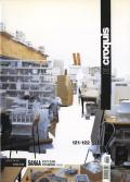 El Croquis No.121/122 SANAA 1998-2004