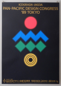 松永真ポスター  ICOGRADA-JAGDA PAN-PACIFIC DESIGN CONGRESS '89 TOKYO