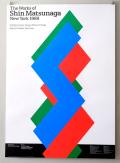 松永真ポスター The Works of Shin Matsunaga New York 1989