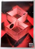 Alan Chanポスター 現代香港のデザイン8人展