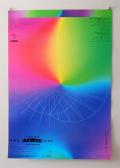 勝井三雄ポスター 1993 JAGDA ONE DAY SCHOOL