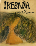 Ikebana by Sofu Teshigahara [Inscribed & Signed]