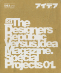 IDEA VS The Designers Republic [Complete] / IDEA SP01