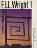 現代建築家シリーズ 全15巻セット