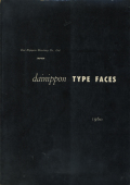 dainippon TYPE FACES / 欧文活字見本帳 1960 [改訂版]