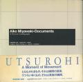 Aiko Miyawaki - Documents, A Pictorial Autobiography