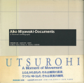 Aiko Miyawaki - Documents, A Pictorial Autobiography
