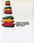 井上嗣也作品集 INOUE TSUGUYA GRAPHIC WORKS 1981-2007