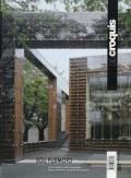 Sou Fujimoto 2003-2010 : El Croquis 151