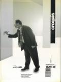 Alvaro Siza 1958-2000 : El Croquis 68/69+95