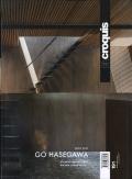 Go Hasegawa 2005-2017: El Croquis 191