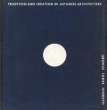 桂 日本建築における伝統と創造 [First Edition]