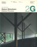 2G 58/59 Kazuo Shinohara / Casas Houses