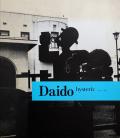 森山大道 Daido hysteric no.4 1993