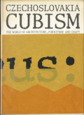 チェコスロバキア キュビズム 建築/家具/工芸の世界 展 図録
