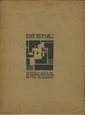 De Steijl vol.3 no.4