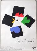 ポール・ランド展 1992年 ggg ポスター各種
