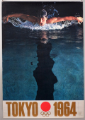 東京オリンピック公式ポスター 第3号 水泳 亀倉雄策