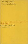 Asa Benveniste: the A to Z formula