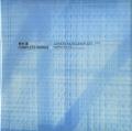 青木淳 Jun Aoki Complete Works|2|Aomori Museum of Art