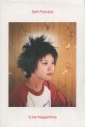 Yurie Nagashima: Self-Portraits [Signed]