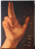 Almir Mavignier ポスター: Johann Heinrich Schonfeld 1609-1682