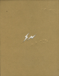 Hiroshi Fujiwara: the shadow of the official art works